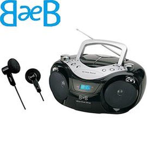 手提音響 推薦 Blue Ever Blue 手提CD/USB 音響  CD-735U