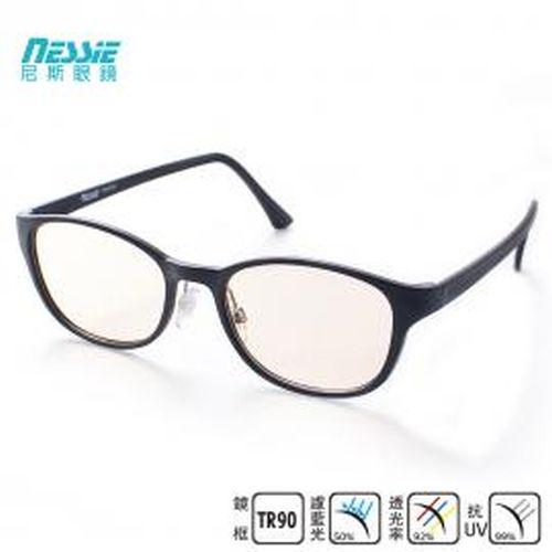 濾藍光尼斯眼鏡(消光黑)
