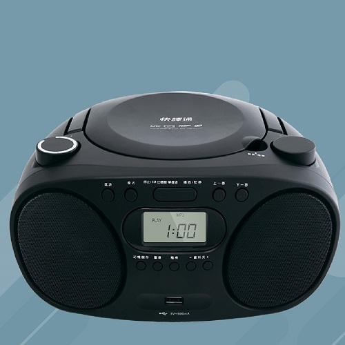 快譯通CD22手提CD立體聲音響