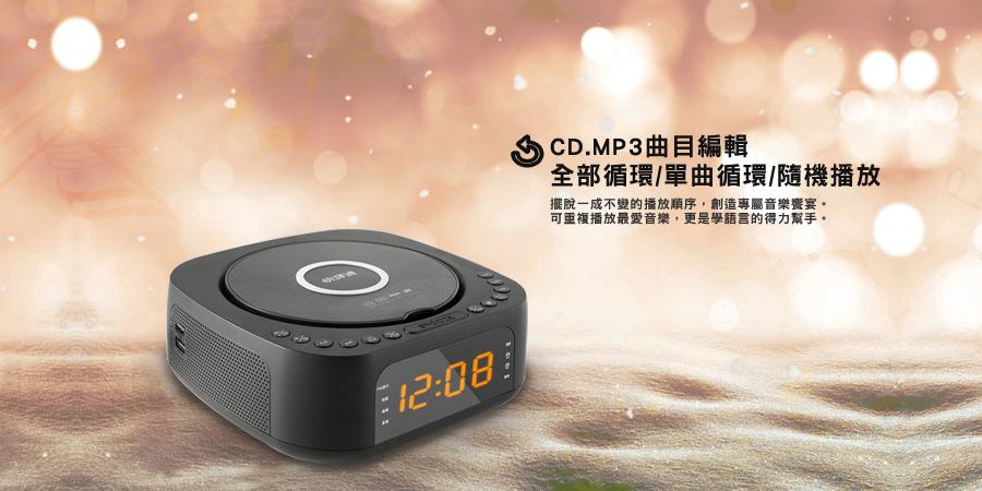 快譯通CD61藍牙無線充電立體聲音響