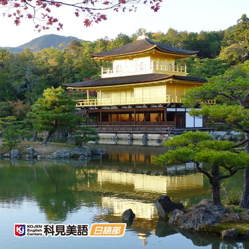 科見日語—成人日語基礎班