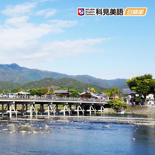 科見日語—成人日語會話班