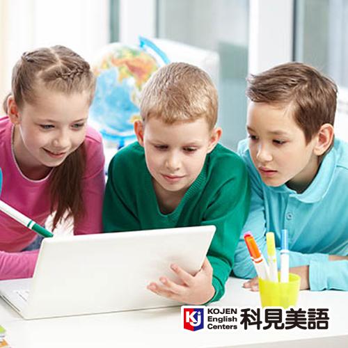 科見兒童美語—大兒童班