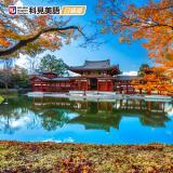 科見日語—成人商務日語班
