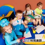 科見兒童美語—小兒童班