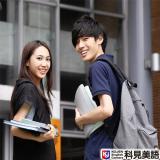 科見成人美語—高中英文班