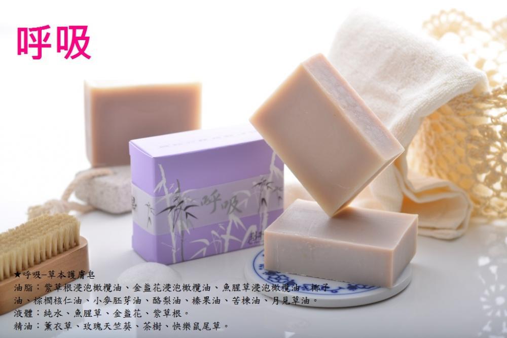 剛哥賣皂禮盒組(6顆/組)