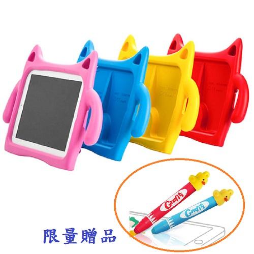 Slim iPadding兒童平板保護套