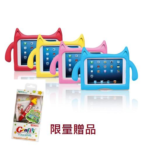 iPadding Air兒童平板保護套