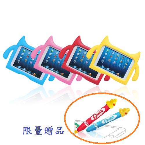 iPadding mini兒童平板保護套