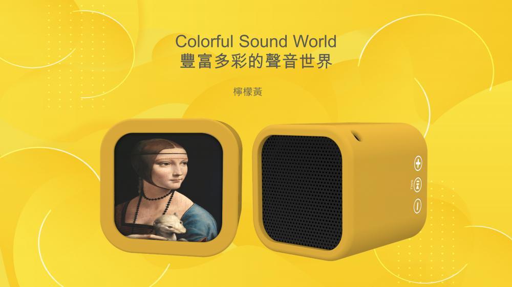 Jukebox Air 藍牙播放機(共4色)