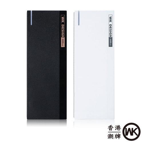 K-Power行動電源(5000mAh)