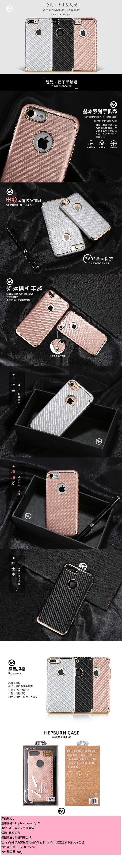 iPhone 赫本手機殼保護套