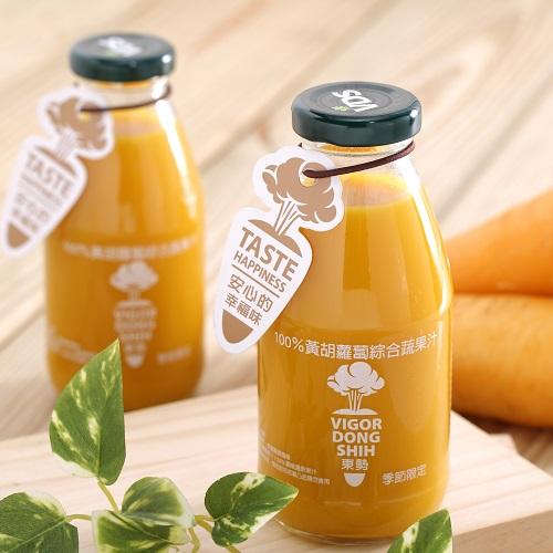 VDS100%黃胡蘿蔔綜合蔬果汁(24瓶/箱)
