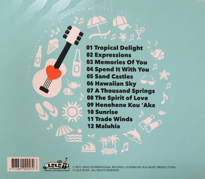 金革唱片-烏克麗麗旅行去(3CD精裝旅行盒)