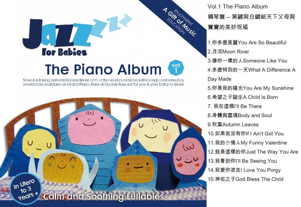 金革唱片-絕世寶貝(5CD精緻盒裝版)