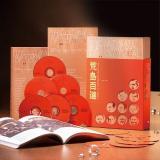 金革唱片-荒島百選(12CD+200頁導聆)