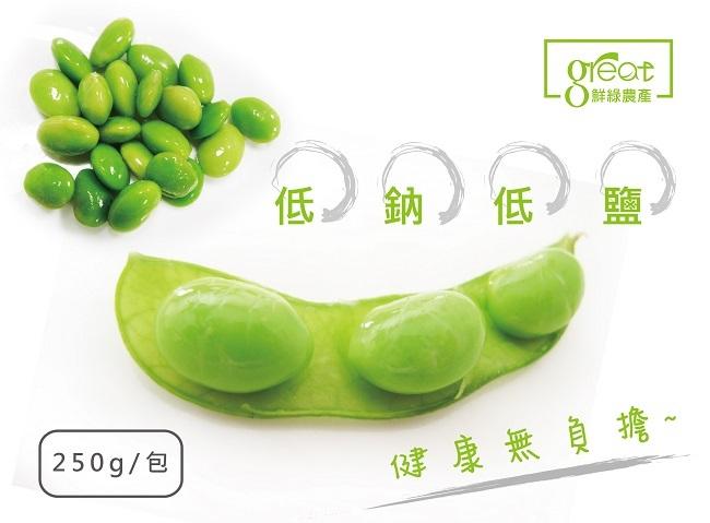 鮮綠 歡樂包20包(原味/芋香x10+黑胡椒x10)
