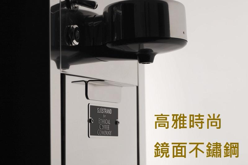 舒適宣膠囊咖啡機組