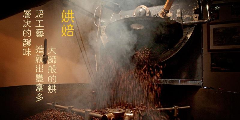 英特曼-濾掛咖啡組72包(黃金阿拉比卡/哥倫比亞/耶加雪菲)