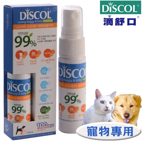 滴舒口韓國潔牙噴劑-寵物