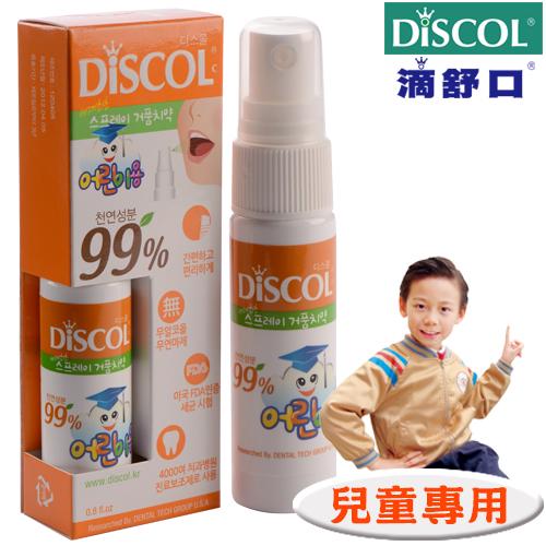 滴舒口韓國潔牙噴劑-兒童