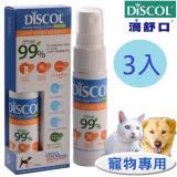 滴舒口韓國潔牙噴劑-寵物(3入)