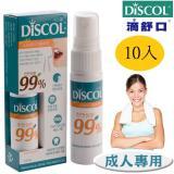 滴舒口韓國潔牙噴劑-成人(10入)