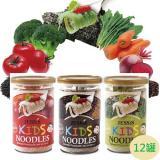 JESSiS兒童細麵12罐(紅、綠、黑珍寶各4罐)