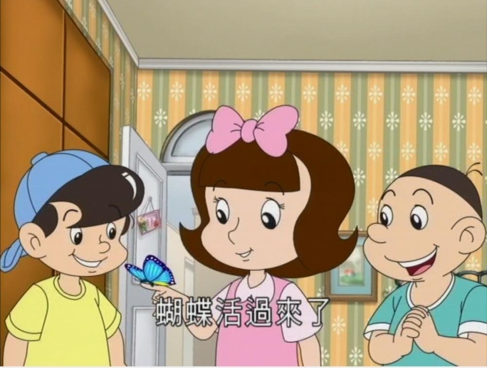 大嬸婆與小聰明1-50集DVD_閩南語